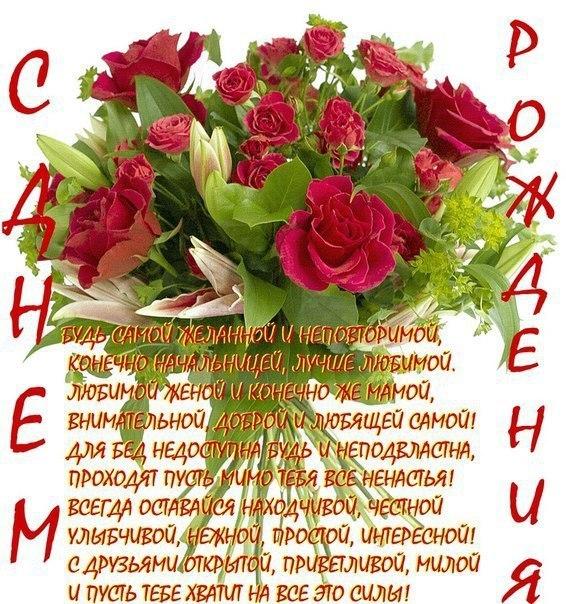 Поздравляем Felina с Днем Рождения!!! - Страница 4 Content_orig_6e62131614e54b929343f57a43777eb9