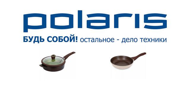 Спецпроект «Вкусные домашние заготовки»: конкурсы!