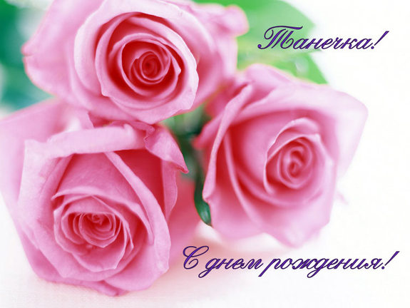 http://www.edimdoma.ru/data/ckeditor_pictures/2195/content_%D1%80%D0%BE%D0%B7%D1%8B.jpg?1336224129