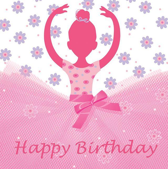 Поздравления с днем рождения преподавателю балета