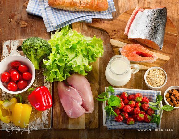 Правильное питание едим дома
