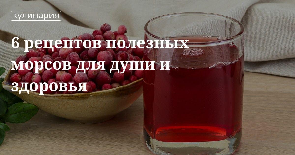 Какой морс пить от простатита сильное обострение простатита