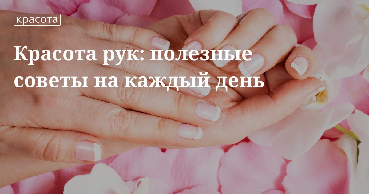 Уход за кожей рук: лучшие кремы и полезные советы