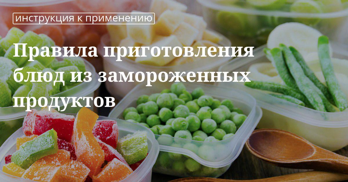 Рецепты что приготовить из картошки и куриного филе