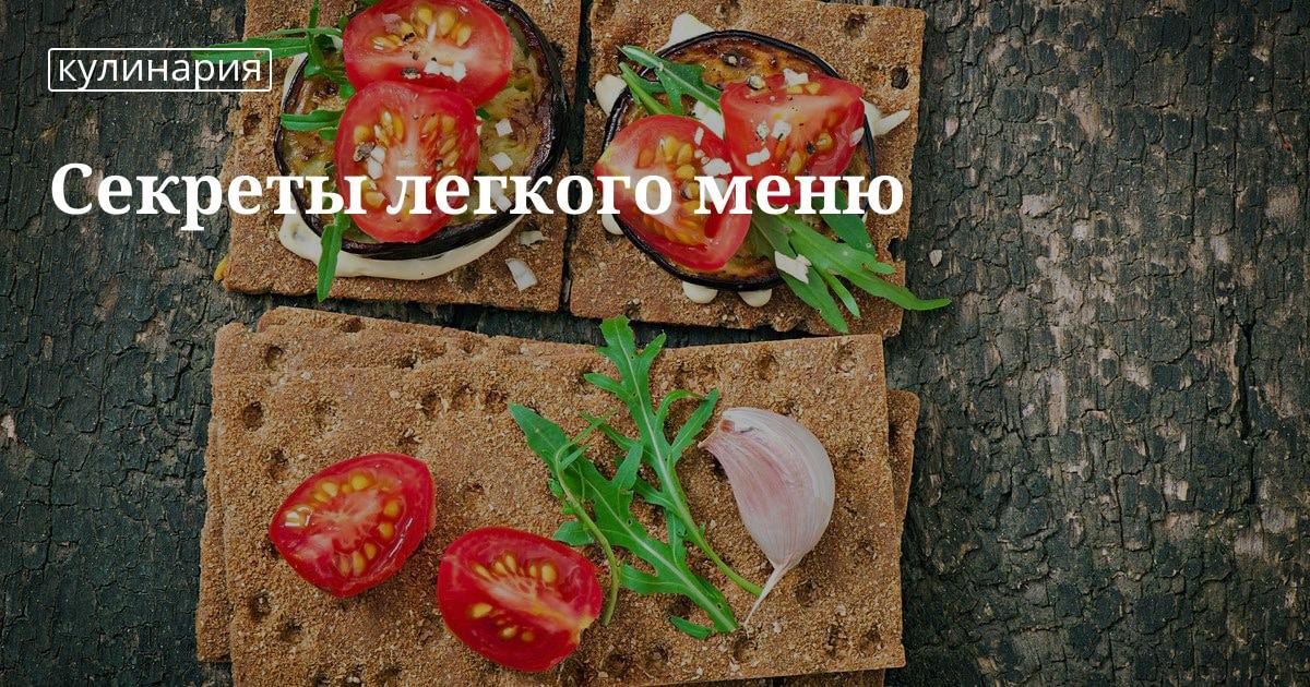 Чем заменить хлеб в рационе: рецепты