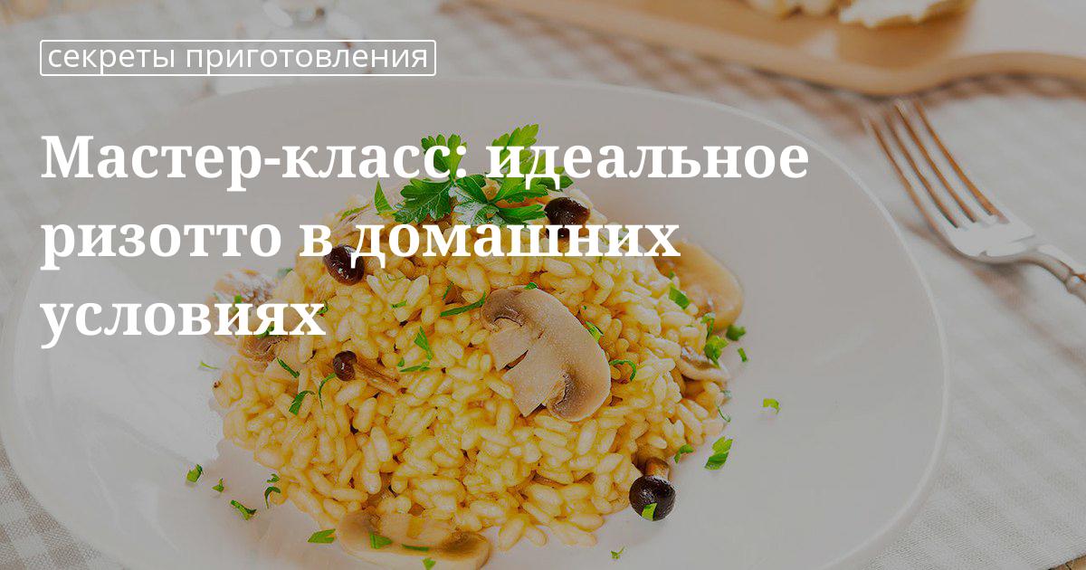 Жареная картошка с грибами вешенка рецепт пошагово 75