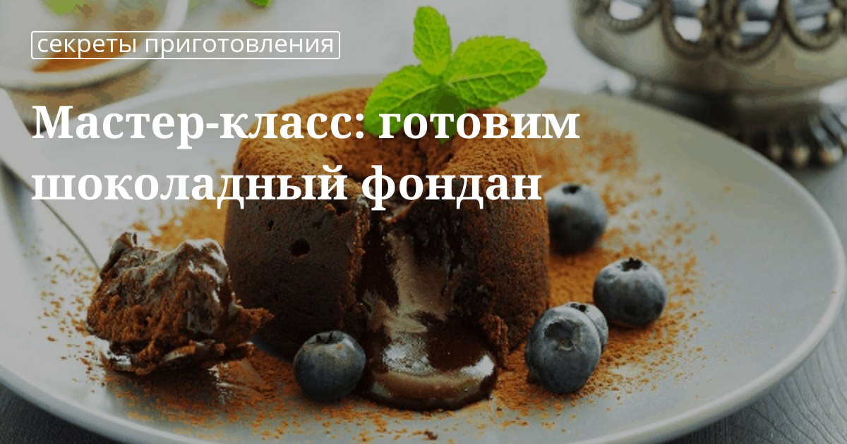 Фондан рецепт от юлии высоцкой