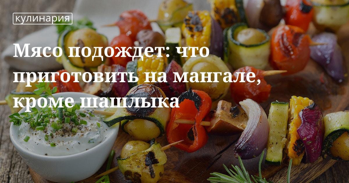 Шашлык из картошки с салом в фольге на мангале