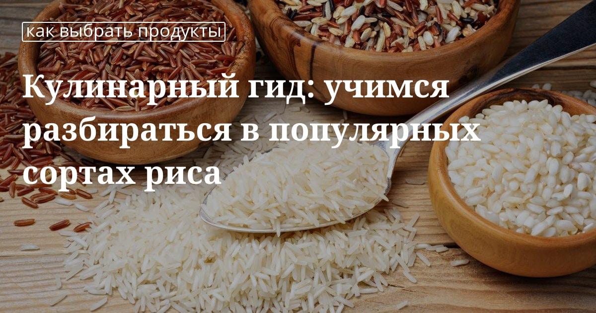 Рис адриатика подходит для плова
