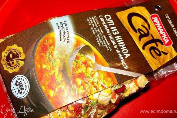 суп из киноа и чечевицей рецепт
