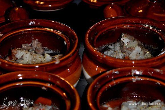 мясо в горшочках с черносливом в духовке пошаговый рецепт