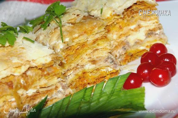Побаловать себя рыбным тортиком: http://www.edimdoma.ru/recipes/35614