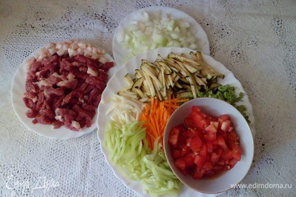 ганфан пошаговый рецепт