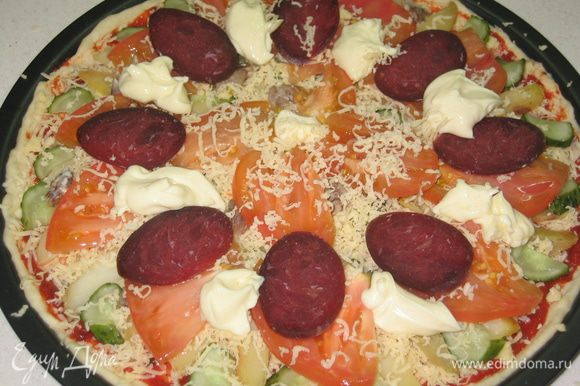 многослойная пицца рецепт с фото