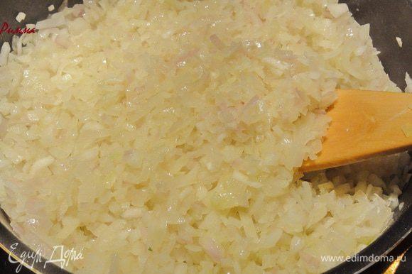 Пока томаты увариваются, подготовьте лук и чеснок. Лук порежьте на мелкие кубики и обжарьте на оливковом масле.
