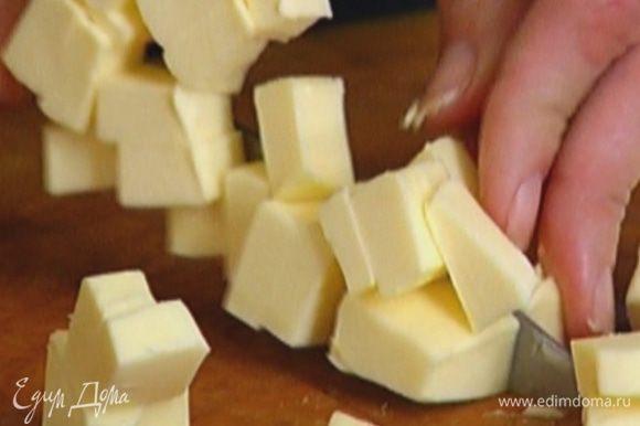 Нарезать 100 г предварительно охлажденного сливочного масла небольшими кусочками.