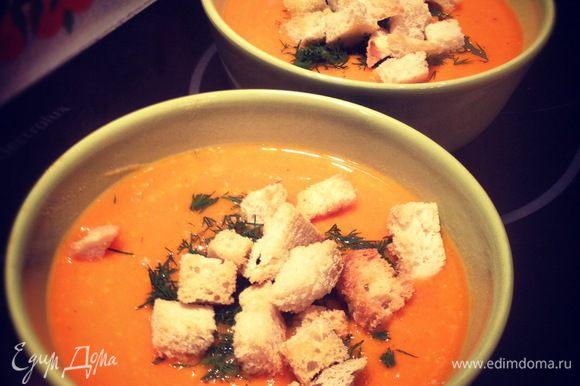 Для недиетического варианта: Сливки добавить в суп-пюре. Багет порезать на квадратики, сбрызнуть оливковым маслом, оправить в предварительно разогретую до 180гр духовку на минут 10, поглядывайте. Суп разлить по тарелкам. Посыпать мелко порезанным укропом и сухариками. Приятного аппетита!