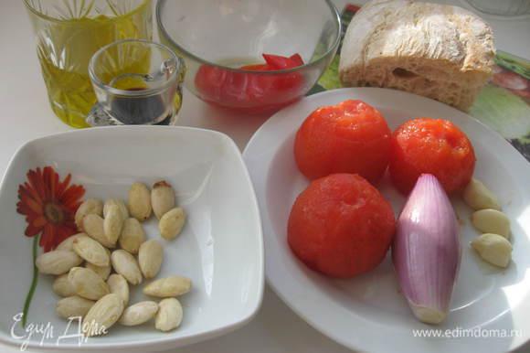 Оливковое масло и холодильник