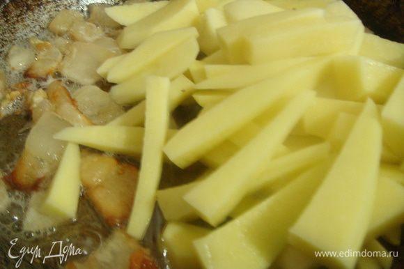 Ввести нарезанную ломтиками картошку (здесь хоть фигурно! это по желанию))