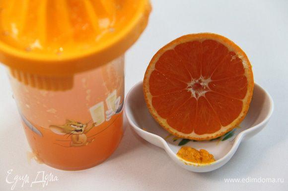 Выжать из клементинов 250 мл сока и натереть 1 ч. ложку цедры.