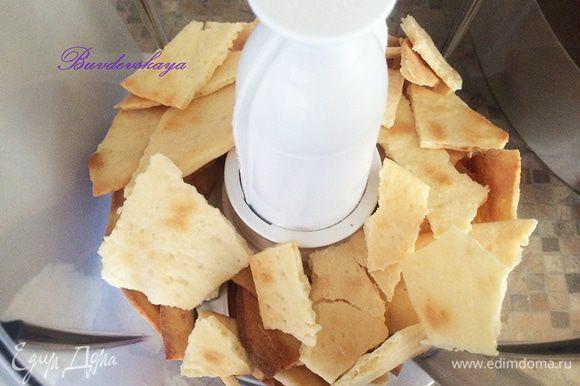 рецепт крема из сыра филадельфия для торта