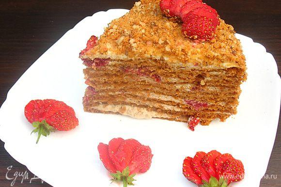 Разрезаем торт!!! И приятного чаепития!!!!