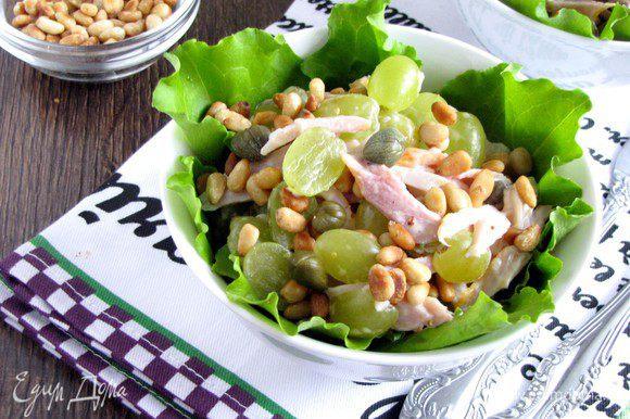 куриный салат с виноградом рецепты с фото