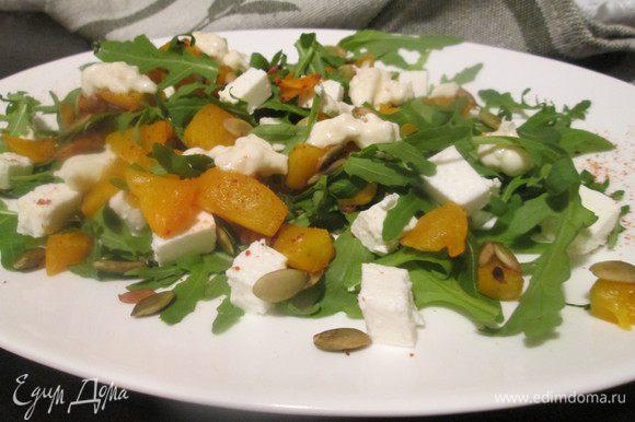 Салат из руколы рецепты пошаговый рецепт 38