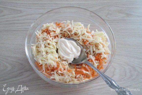 Салат из сельдерея корневого и моркови в 2019 году