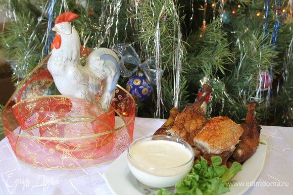 Приятного аппетита! Счастливого Рождества! Добрых семейных традиций, любви и тепла вашему дому.