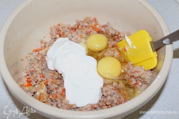 Добавляем сметану с яйцами, от сыра откладываем 3 ст. л., это пойдет на верх, а остальной сыр добавляем в фарш. Перемешиваем.