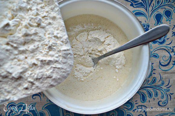 К подготовленной опаре добавьте растительное масло, муку (370 г, 30 г оставьте на подпыл) и соль. Вымесите тесто, накройте чистым хлопчатобумажным полотенцем, поставьте в теплое место и дайте подойти.