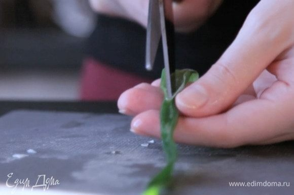 Аккуратно вдоль разрезать перо лука и развернуть.
