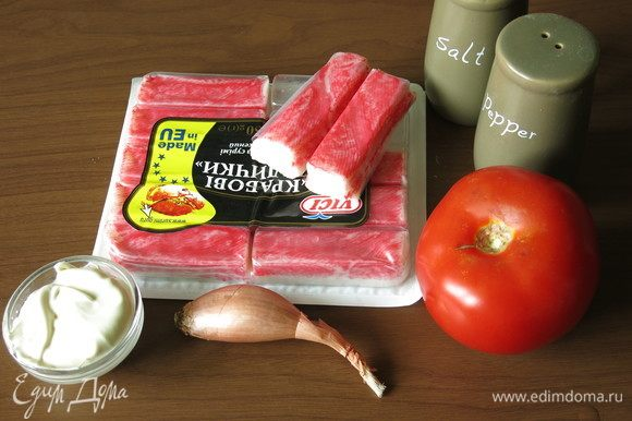 Подготовим продукты. Используем крабовые палочки «Снежный краб» с мясом краба ТМ Vici. Рецепт исходный несколько откорректировала, вместо майонеза у меня сметана и специи, томаты используются без семян.