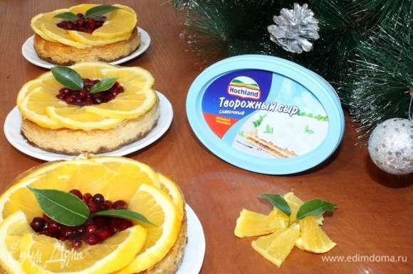 minitartas de queso de enfriamiento, la decoración con fruta y verter el pastel de gelatina (de acuerdo con las instrucciones).