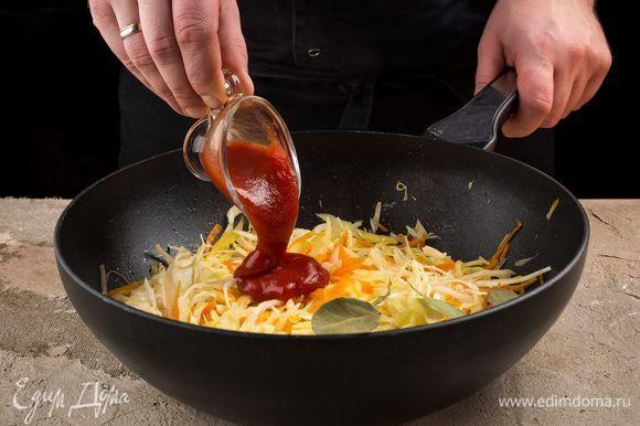 Добавьте кетчуп, лавровый лист. Накройте крышкой и тушите на медленном огне, помешивая.