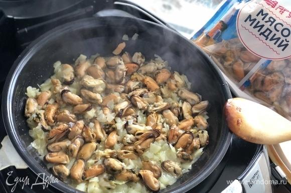 Добавляем к луку мясо мидий ТМ «Магуро» и даем соку выпариться.