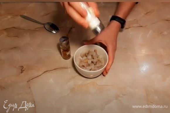 Посыпаем креветки сахаром, солью и перцем.