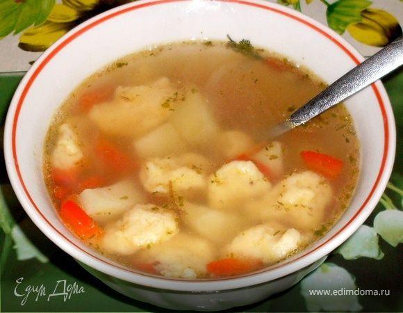 Суп с клецками и свининой пошаговый рецепт с
