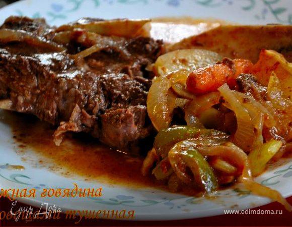 Мясо в духовке из говядины рецепт с пошагово