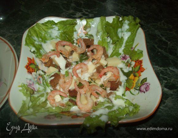 Диетический салат цезарь рецепт с