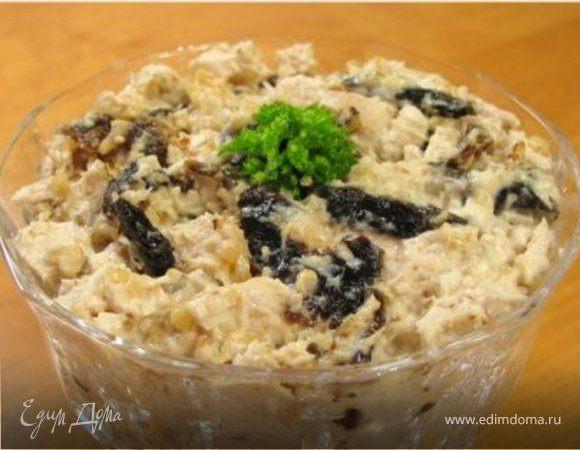 Салат нежность курица с черносливом рецепт с
