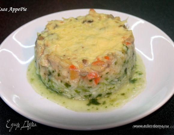 Салат с айвой рецепт с