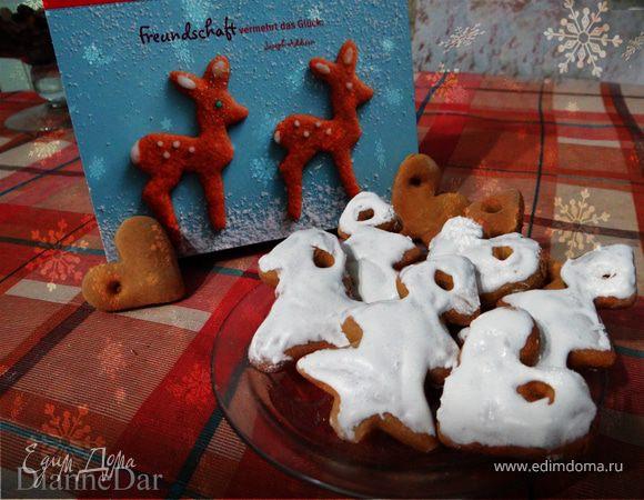 Рождественские пряники рецепт юлии высоцкой