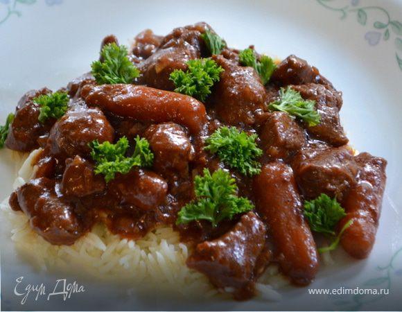 тушеное мясо рецепт от юлии высоцкой