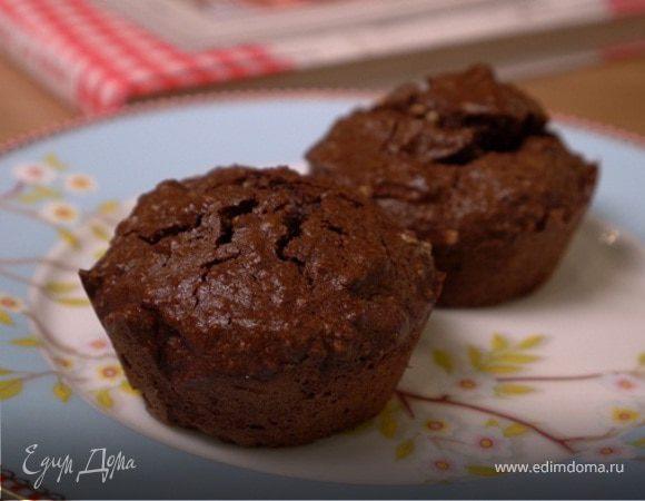 Маффины шоколадные рецепт от юлии высоцкой 75