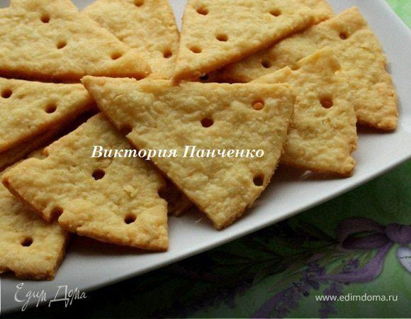 Рецепт печенья крекер в домашних условиях