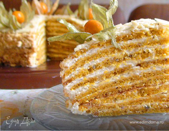Тыквенный торт рецепты