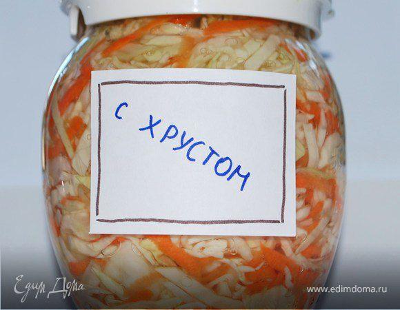 Рецепт квашения капусты в домашних условиях