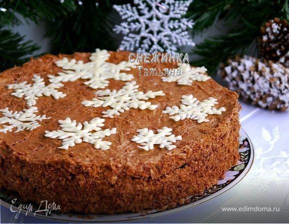 Пирожки с картошкой грибами фото рецепт
